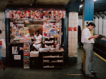 New York 1980s